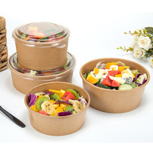 Kraft paper bowl disposable hot soup paper bowl