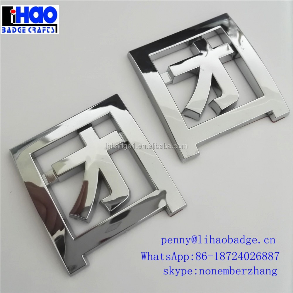 High quality Custom Made Car Emblem, decal letter bright chrome metal auto car emblem badge abs letter 3d car