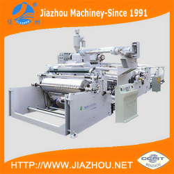 Chinese Factory Manufacturer Plastic Coating Textile Extrusion Laminating Machine Price