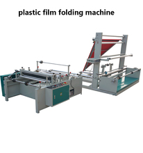 Plastic Film Folding Machine Manufacturer