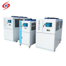 Hot selling products condensate pump water industrial chiller compressor chillers chinese supplier air cooling for wholesale