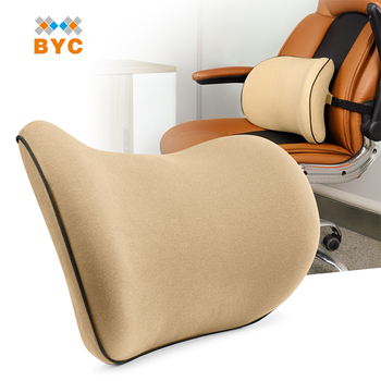 BYC Office And Home Chair Waist Support 70D Memory Foam Lumbar Support Cushion
