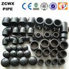 high quality pe pipe fittings