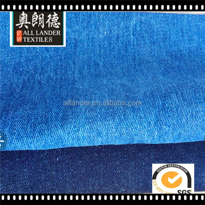 12oz heavy denim jeans fabric , 10*7 100% cotton denim for trouser