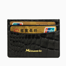 Classic & business style cardholder for men/ Customized credit carad holder/ leather id card holder
