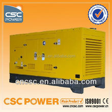 Global warranty !!! 350 kva generator price with CE ISO