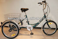 24inch Tricycle three alloy wheels 1SP Front V- Brake Rear Band Brake Adult Tricycle SY-TR2001