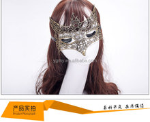 gold plating silvering Mask