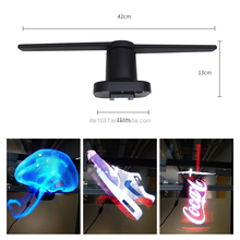 Hypervsn hologram 3d Led Fan 3d Hologram advertising display