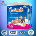 2017 Hot Sell Disposable Free Sample Wholesale Children Baby Diaper