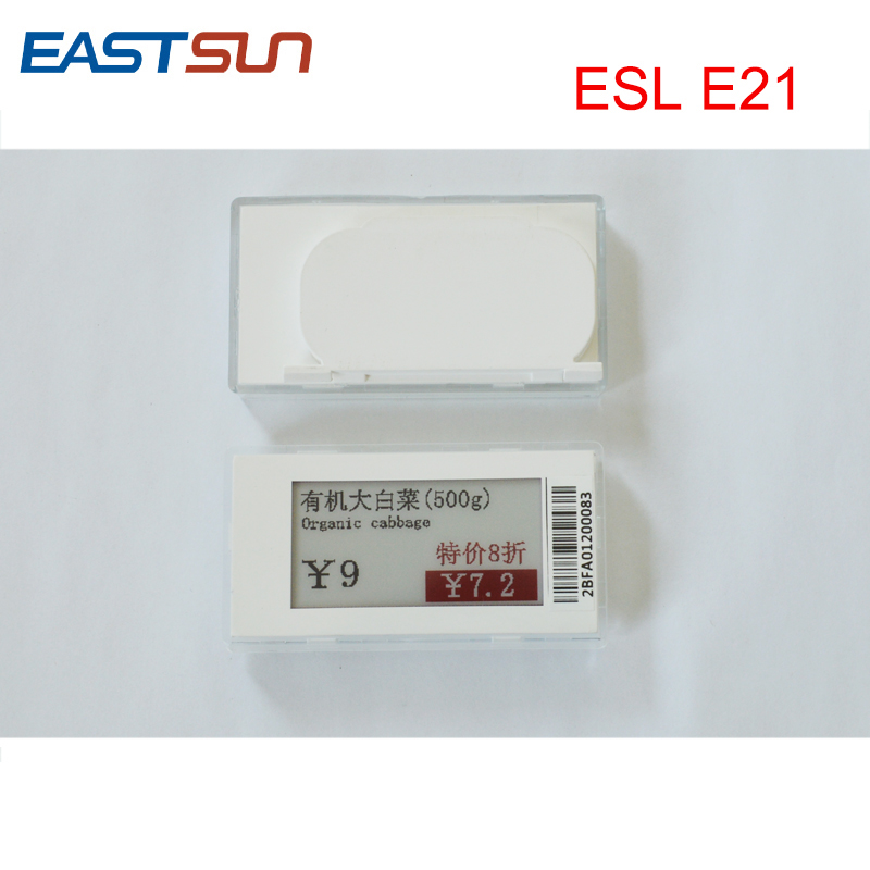 Wireless display supermarket color digital tag price electronic