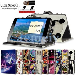 Hot! Multiple Patterns Printed PU leather Stand Cover, Magnetic Flip Universal Tablet Case 7.85 inch For BQ 7802G 7.85""