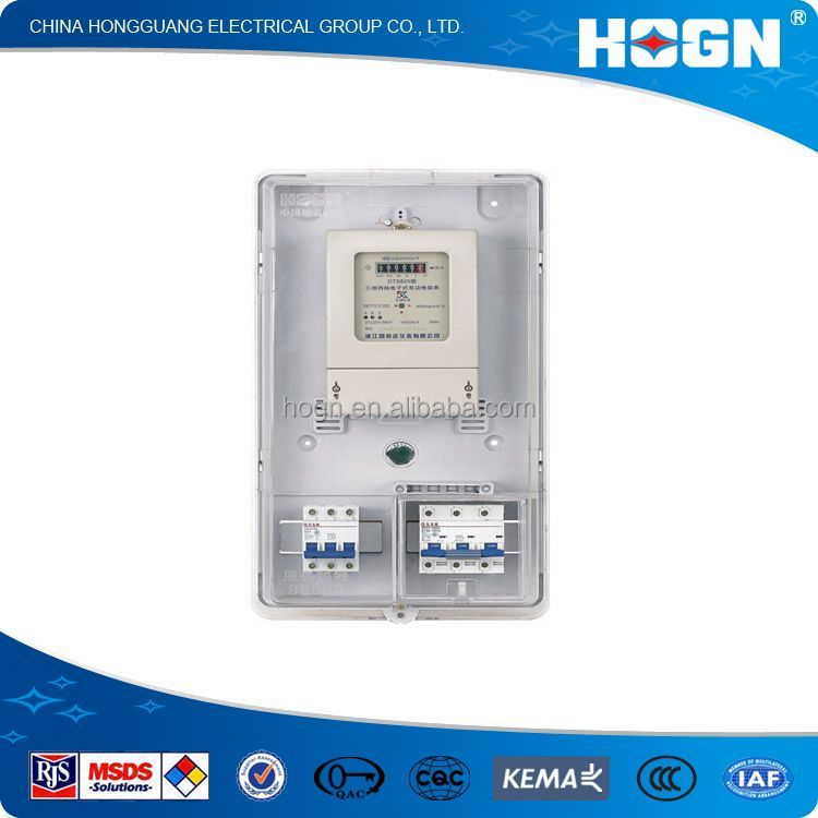 2014 Best Selling Electric Meter Box Cover