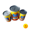 Canned tin fish brand supplier