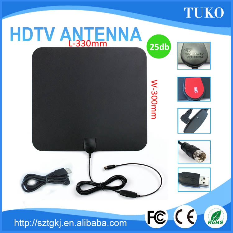 25DB indoor dvb-t digital tv antenna 50-60 mile range satellite dish antenna hd tv