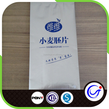 Chinese Aluminum Foil Plastic Bag Pouch With Spout
