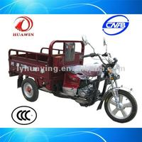 HY110ZH-ZTZ gasoline three wheel motor