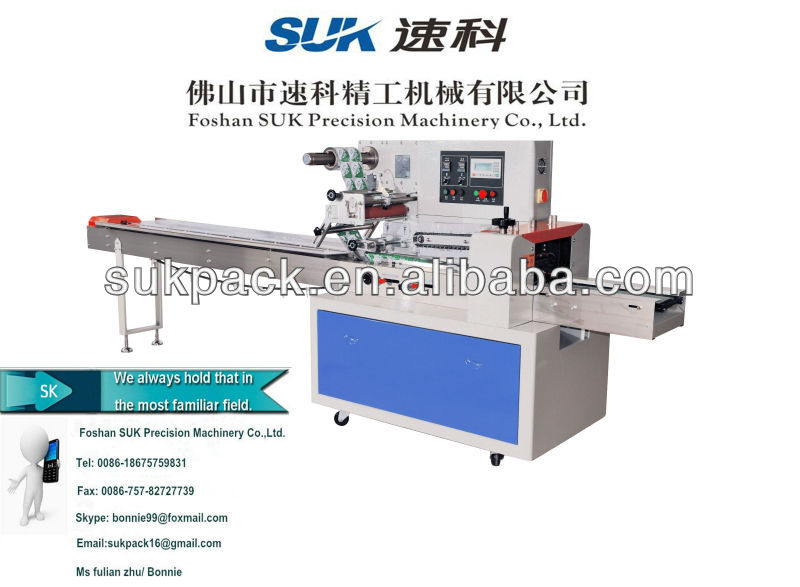SZ-350D chocolate foil wrapping machine ,pillow packing machinery for company