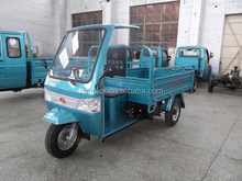 250cc 3 wheel cargo tricycle