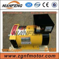 NIANFENG top 10kW alternator 220v