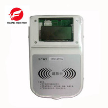 wireless IC prepaid water meter for auto control watersystem