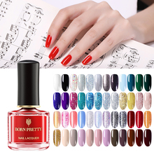 BORN PRETTY 83 Colors 10ml Colorful Nail Art Nail Varnish Varnish Peel Off Nail Polish