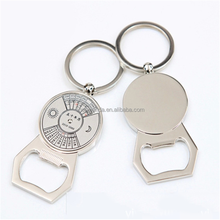 Best Selling Factory Price Custom Metal Keychain Bottle Opener For Promotional Gift