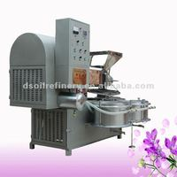Palm Screw Cold Oil Press Machine For Sale