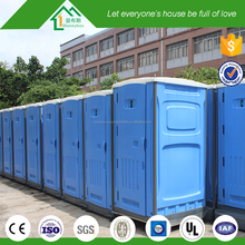 Factory Hot Sale Outdoor Plastic Mobile Toilet Make In China In Best Quality