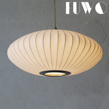 Latest design customized modern bubble hanging silk chandelier lights pendant lamp