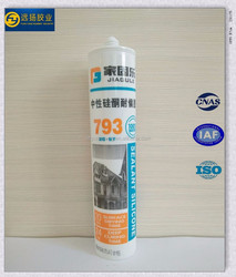 Primer Free Weatherproof Curtain Wall Silicone Adhesive Sealant