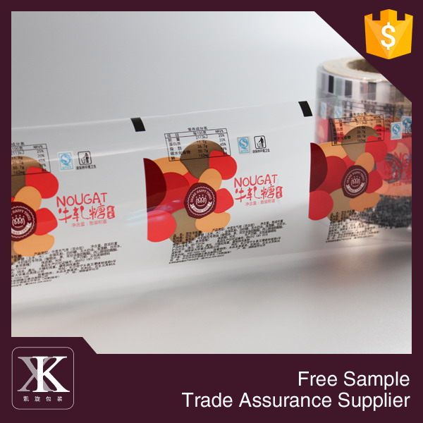 Glossy Laminated Candy Packaging Roll Film