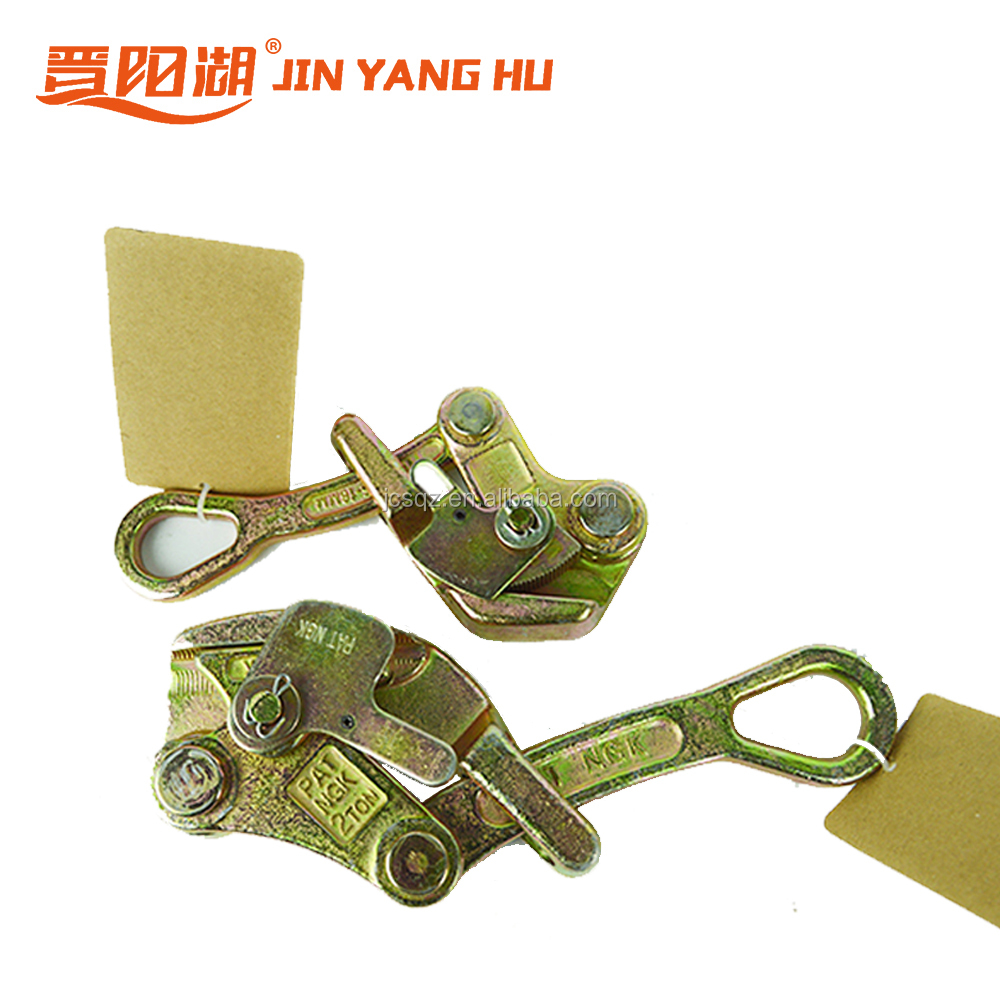 cable grips & ratchet cable puller machine,wire rope grip,wire rope ...