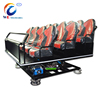 Modern Technology Motion Simulator 4 Dof