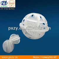 Porous plastic floating ball,cage ball for water treatment