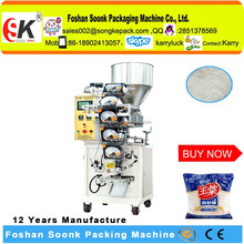 peanut /seeds/chips/ snack packing machine&equipment