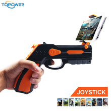 Factory Price AR Gun Distributor Wanted Vr Gun Ps4 Wholesale Price AR Gun Toy For Kids And Adults