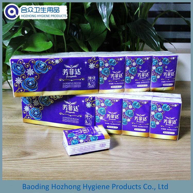 Pocket Tissue3-02