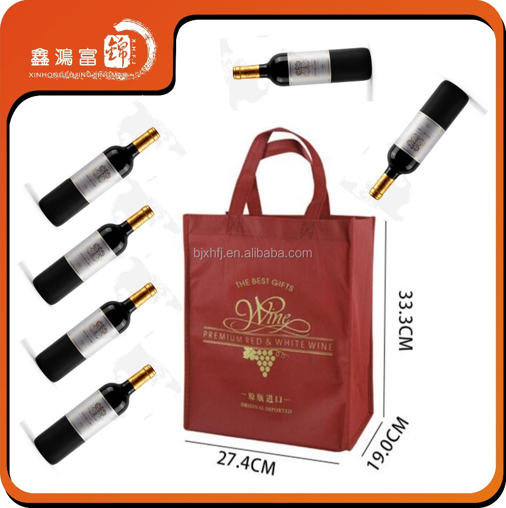 custom handle non woven red wine tote shopping bag