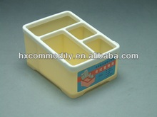 pp rectangle compartment storage box