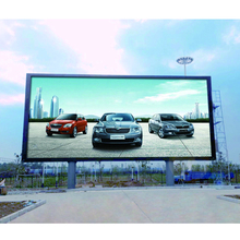 high brightness low price p8 billboard advertising outdoor led display cabinet