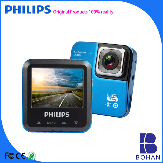 Philips Video Recorder Car in Dash Camera