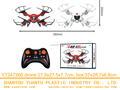 Red and white RC FLYER 2.4G Radio Control aircraft Toys