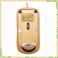 2017 real bamboo cheap best wired ergonomic mouse