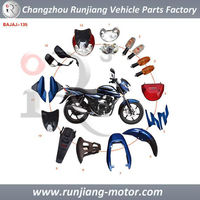 China factory motorcycle spare parts used for BAJAJ PULSAR 135