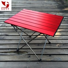 outdoor furniture table aluminum,folding picnic camping table aluminum