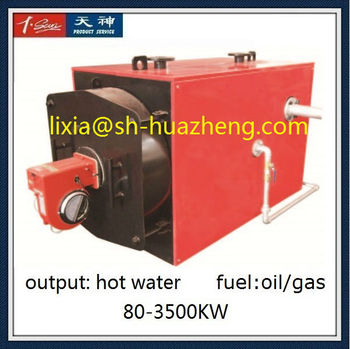 400KW Automatic Fire Tube Gas Fired Hot Water Boiler