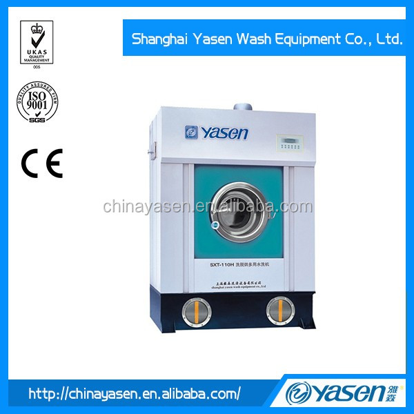 Electricity-heating system industrial washing machines and dryers