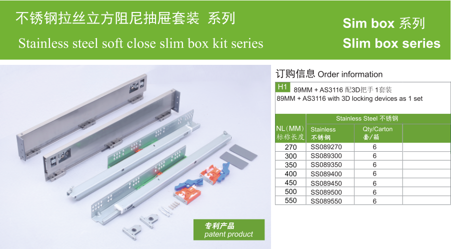 soft closing durable tandem box drawer slide 1