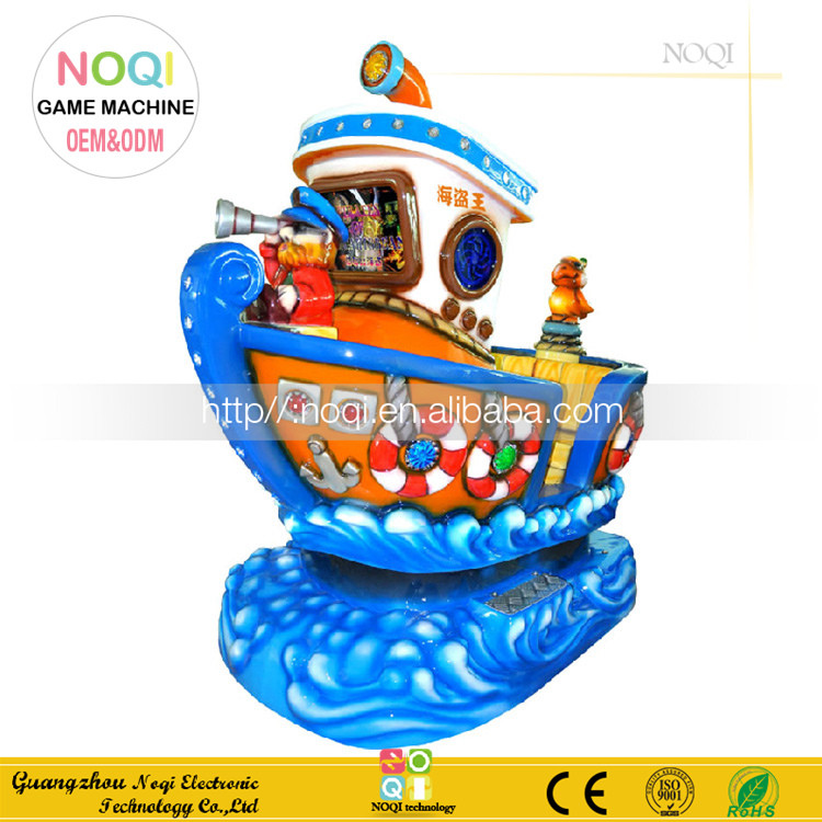 NQK-C13 Big size luxury coin operated kiddie ride kids ride on toy boat Priate King